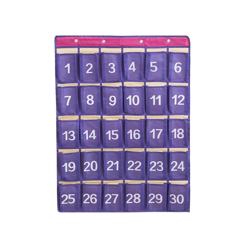 紫色30格
