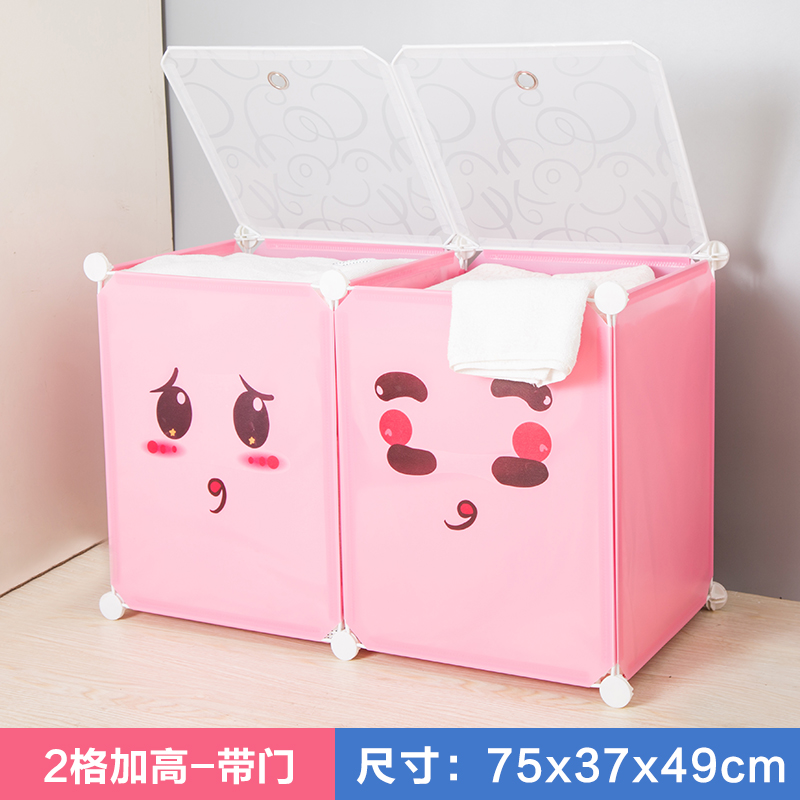 粉色2格加高-带门