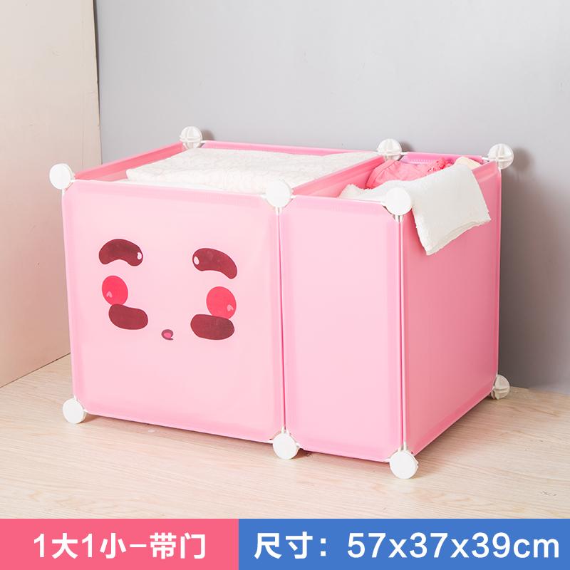 粉色1大1小