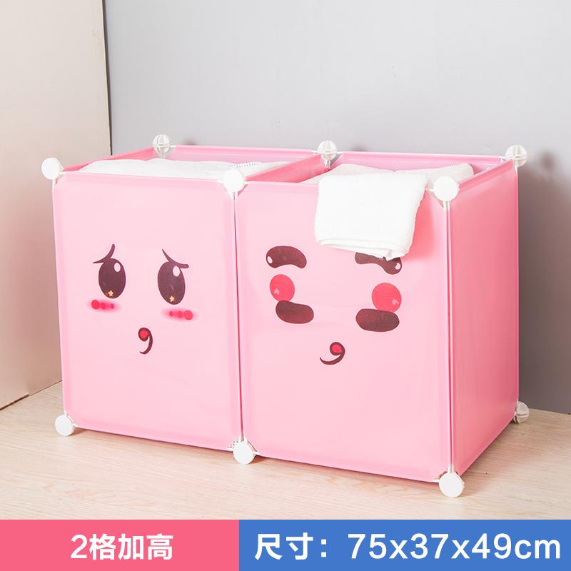 粉色2格加高