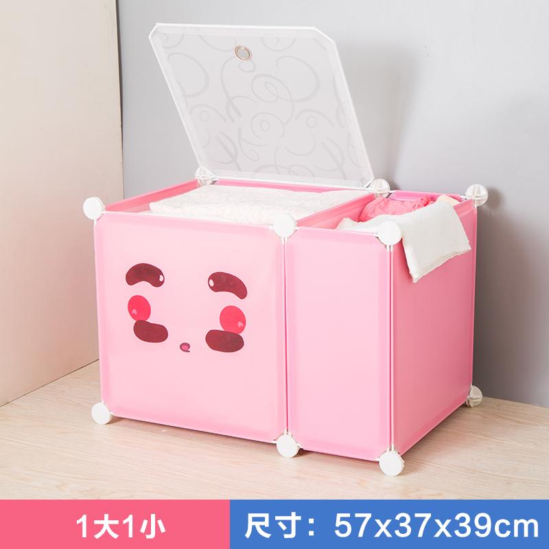 粉色1大1小-带门