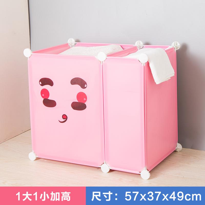 粉色1大1小加高