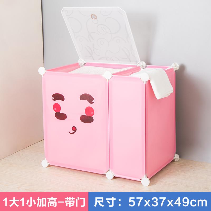 粉色1大1小加高-带门