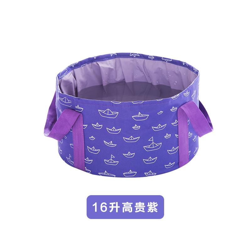 高贵紫16L