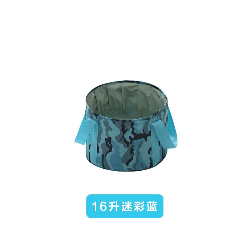 迷彩蓝16L