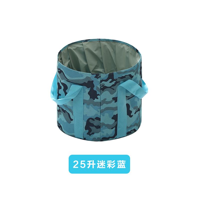 迷彩蓝25L