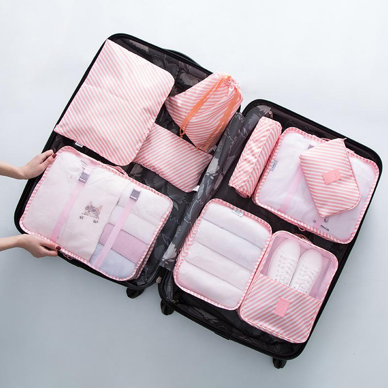 粉色条纹9件套