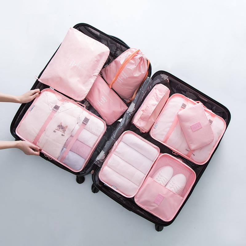 樱桃粉9件套