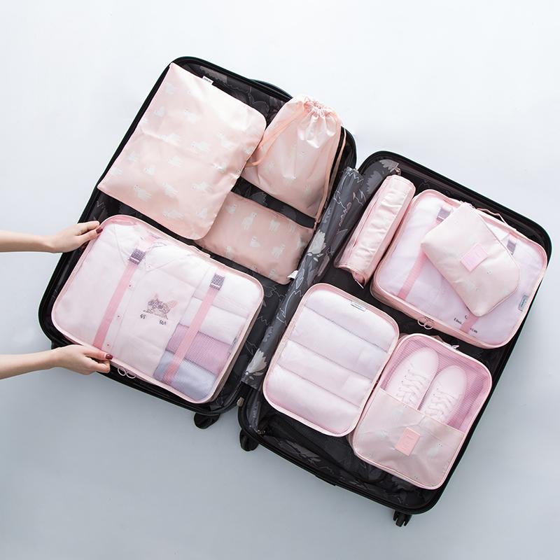 粉色羊驼9件套