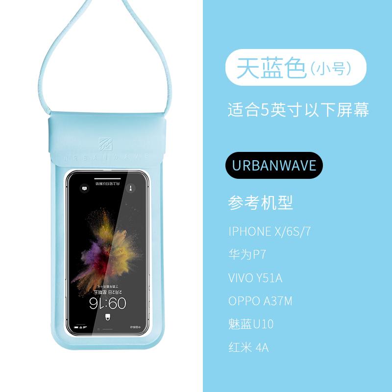 天蓝色(5.0寸)