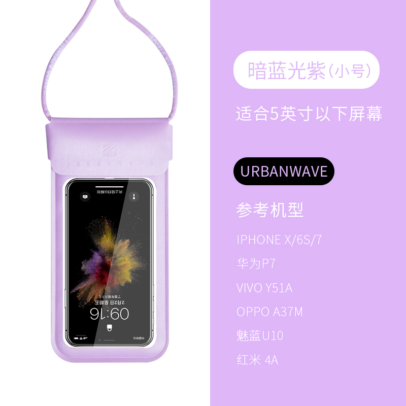 暗蓝光紫(5.0寸)