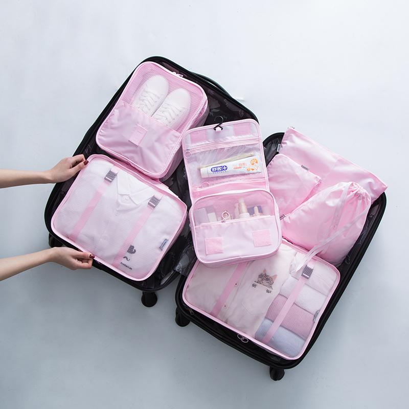 粉色7件套