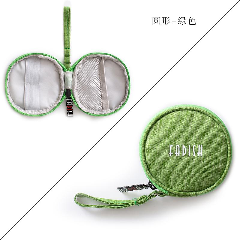 圆形—绿色