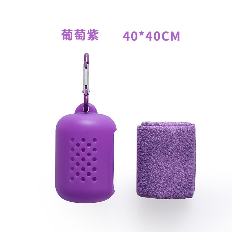 葡萄紫小号