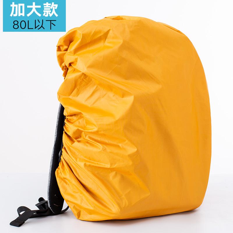 黄色60L