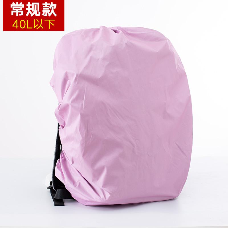 粉色40L