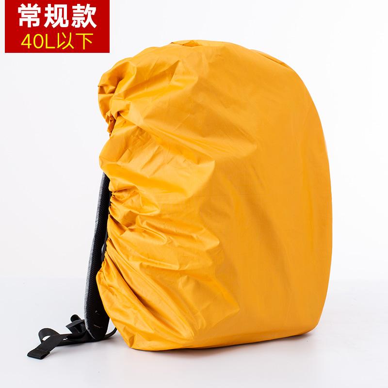 黄色40L