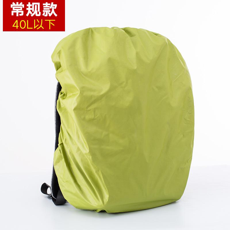 果绿色40L