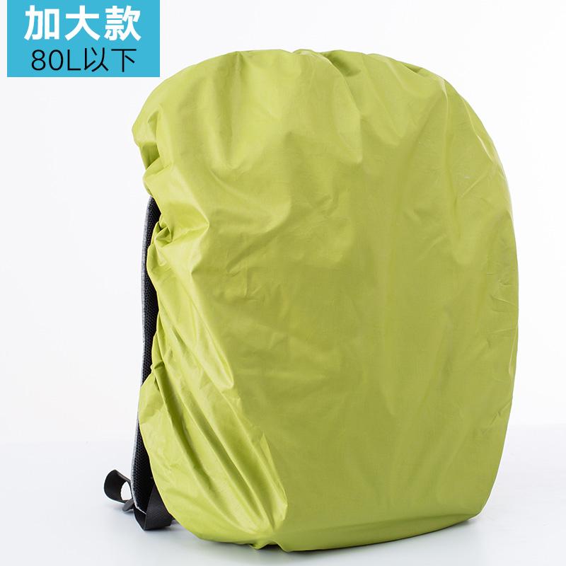 果绿色60L