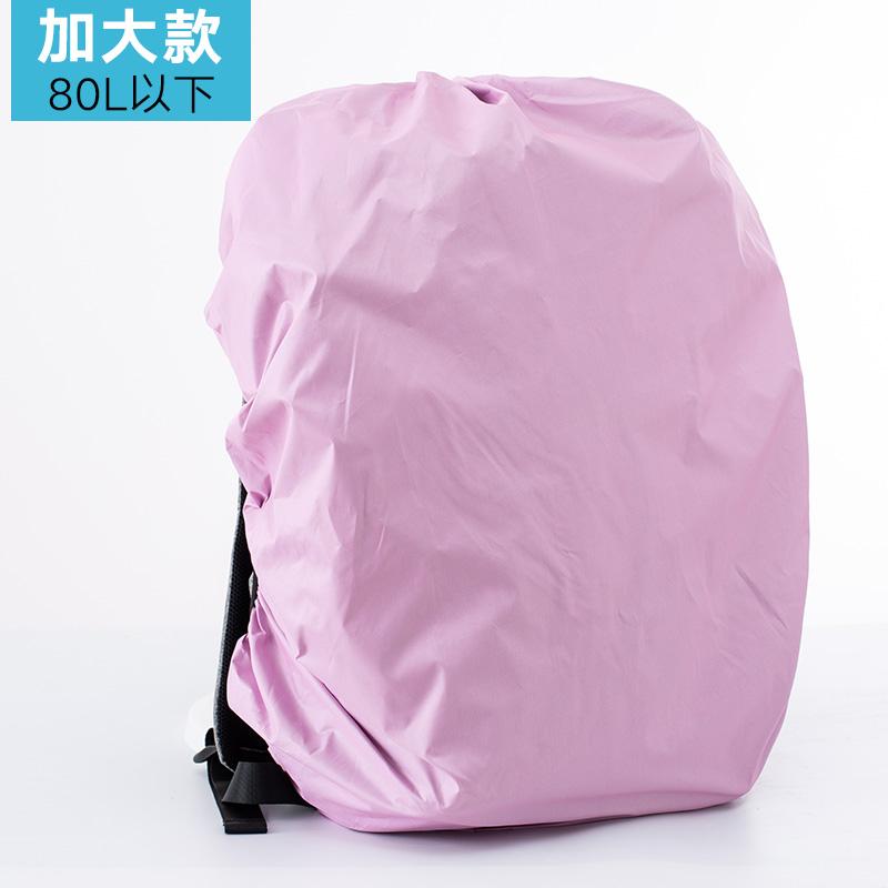 粉色60L