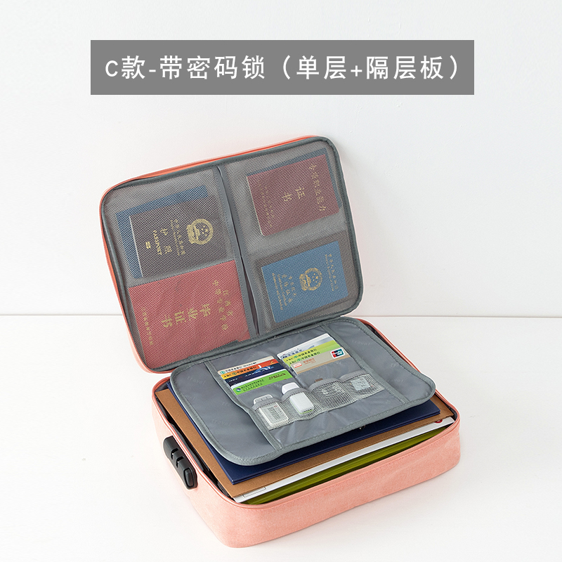 C款-带密码锁(单层+隔层板)小橘粉