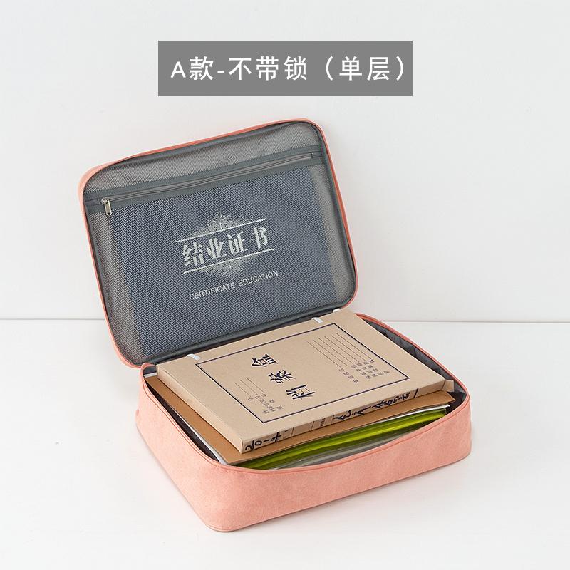 A款-不带锁(单层)小橘粉