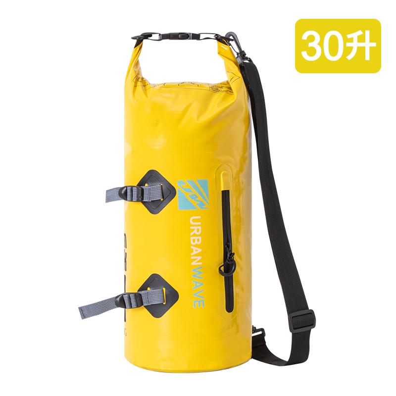 30L黄色