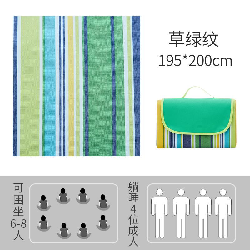 草绿纹 195*200cm