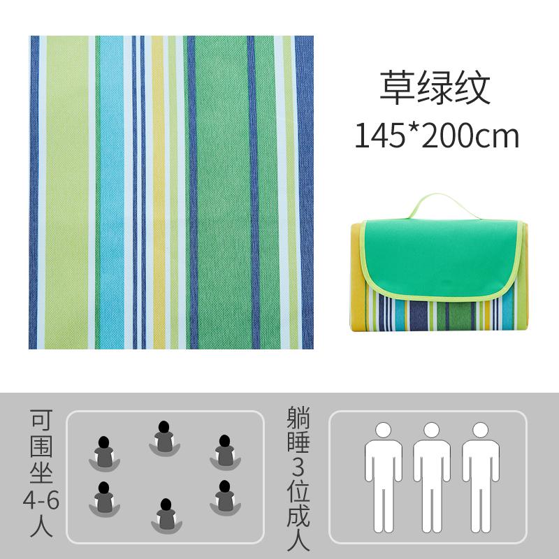 草绿纹 145*200cm