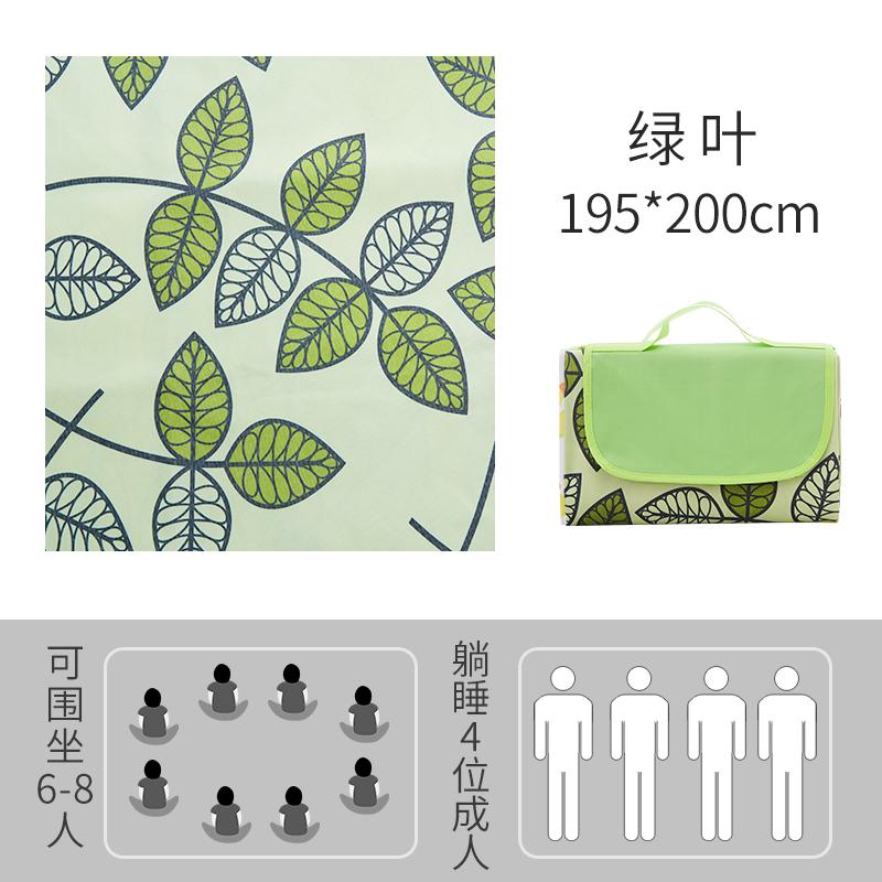 绿叶 195*200cm