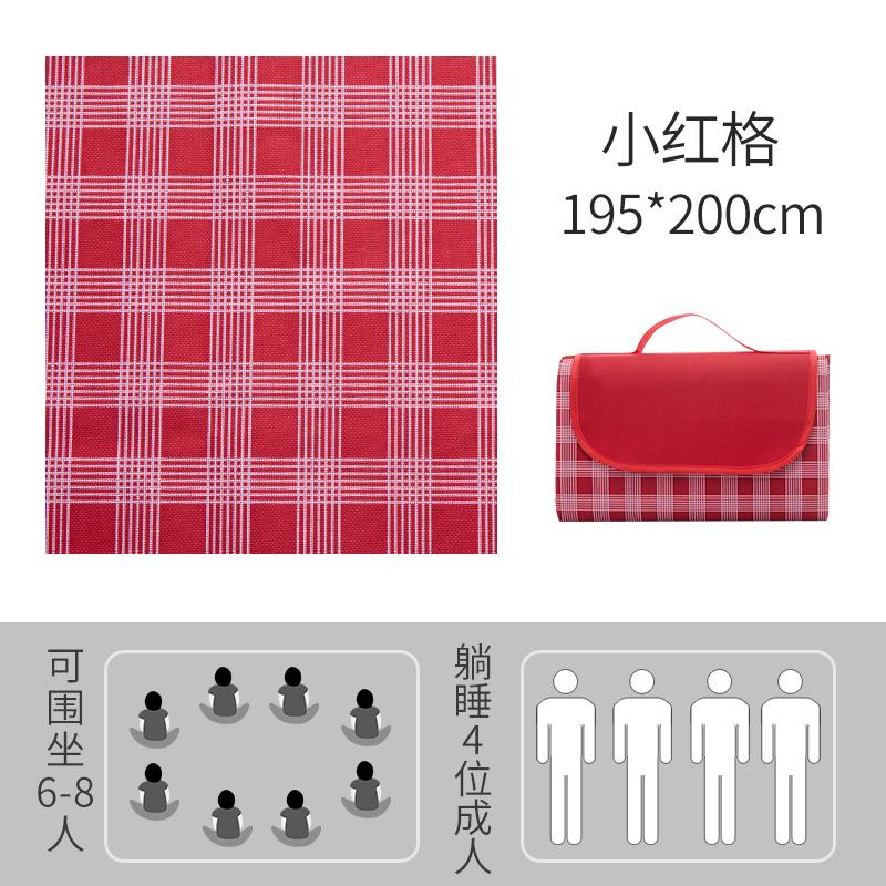 小红格 195*200cm