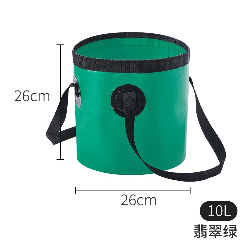 10L绿色