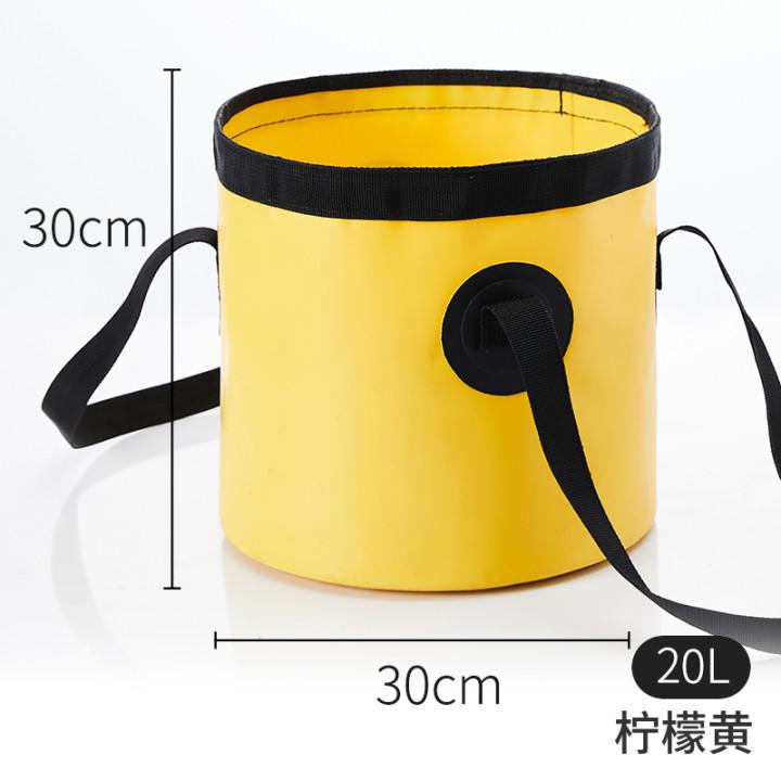 20L黄色