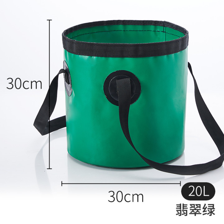 20L绿色