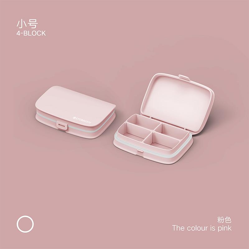 四格 粉色