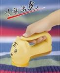 特价 生龙活虎毛球修剪器(充电式)