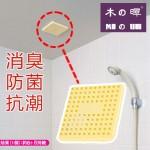 日本木晖 多用途除臭防潮吸湿盒 防霉菌 干燥剂