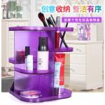 韩国360度旋转化妆品收纳盒 桌面化妆品收纳架
