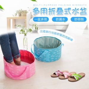 便携式可折叠水盆10L16L旅行必备旅游泡脚桶袋洗衣洗漱脸盆洗菜盆