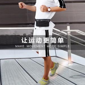 扁腰包 运动跑步贴身马拉松腰包男女健身隐形跑步防水手机包(大号)