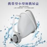 便携旅行多功能小便器尿壶  多用车载尿壶连接水瓶