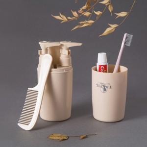 旅行洗漱杯刷牙杯漱口刷牙洗脸分装挤压瓶旅游牙刷盒便携套装