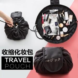 大容量抽绳化妆包旅行便携懒人化妆包收纳袋两用魔术包收纳神器