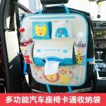 卡通汽车座椅车载收纳袋置物袋车用后挂袋储物袋悬挂式收纳袋