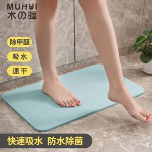 木晖硅藻泥脚垫浴室吸水速干地垫卫浴卫生间天然硅藻土脚垫圭藻土(含包装)