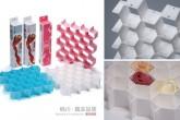 特价 纳川牌优质蜂巢整理隔(粉色)A0110