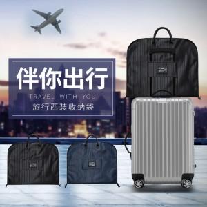 商务男士西装收纳包袋旅行出差航空款男女学生西装袋演艺人士