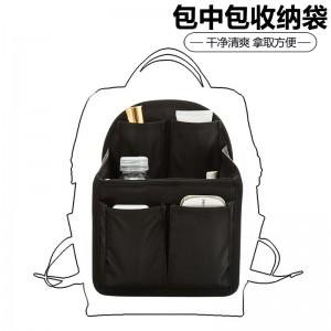 旅行双肩包女内胆包背包韩版书包包中包整理袋整理包大容量收纳袋