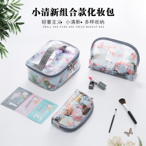 法蒂希旅行大容量化妆包袋透明洗漱包大小号多功能简约便携收纳包