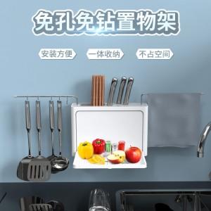 厨房置物滤水架 刀架 厨具架 强力粘钩收纳架 免打孔